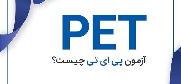 PET_ieltswinners