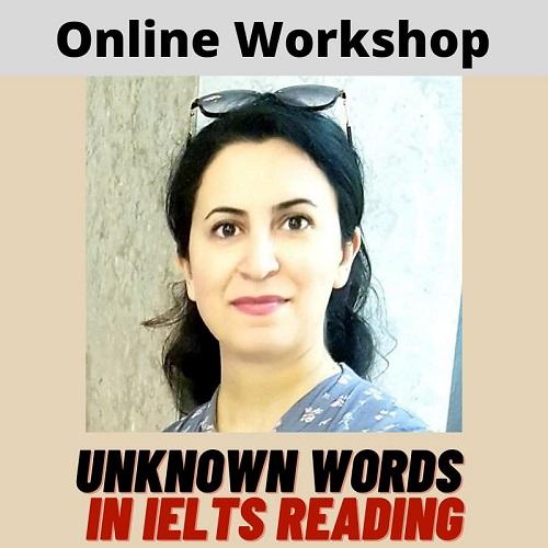 کلمات ناشناخته در ریدینگ | Unknown words in Reading | آموزش آنلاین آیلتس